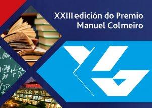 XXIII edición do Premio Manuel Colmeiro